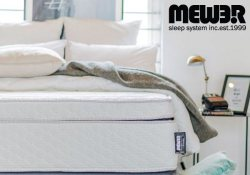 NEW Mewer Bed & Mattress Range Raises the Bar